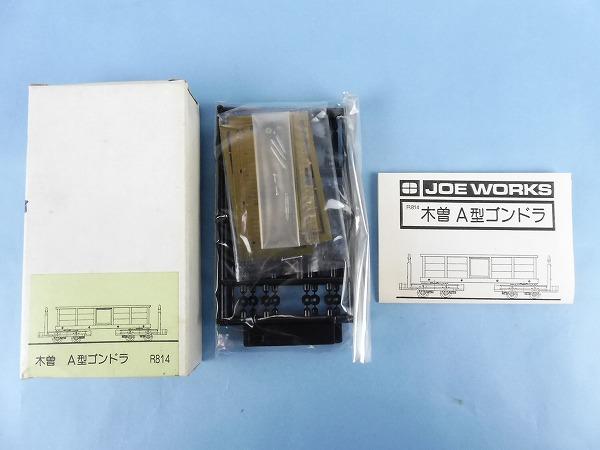 【HOナロー】乗工社・木曽・A型ゴンドラ・Bキット