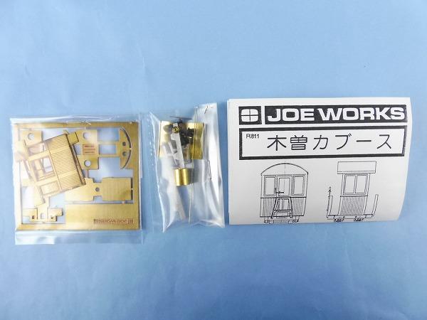 【HOナロー】乗工社・木曽カブース・組立キット