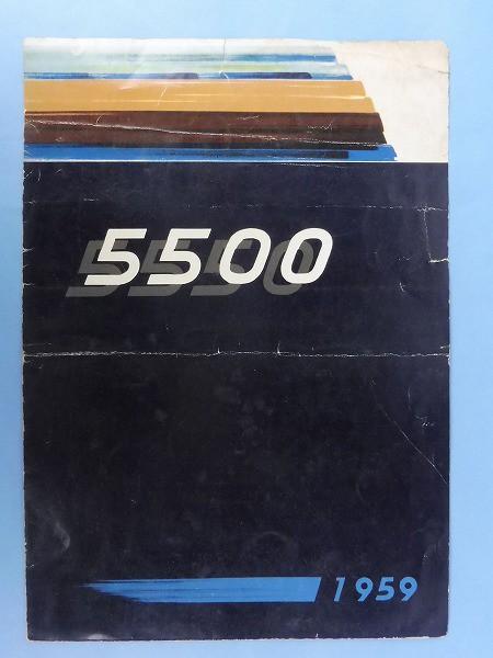 【パンフレット】名鉄5500・車両カタログ