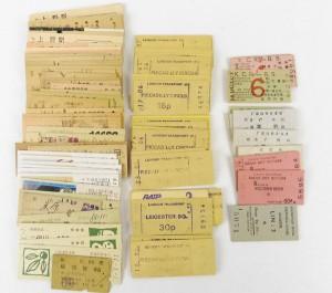 【切符】硬券・海外切符・入場券・他・まとめ