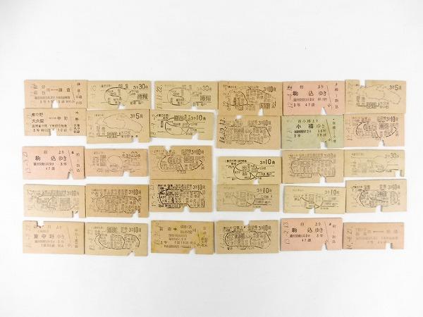 【切符】硬券・戦前・昭和10年代