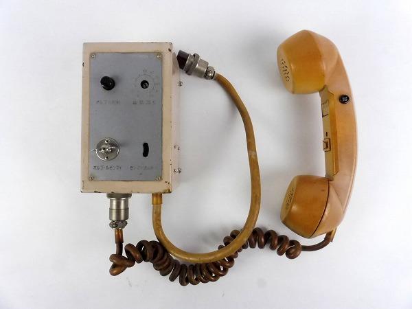 【鉄道放出品】鉄道唱歌・オルゴール・受話器付き
