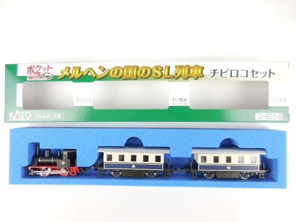メルヘンの国のSL列車DSCN0071
