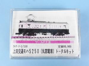 P1060023
