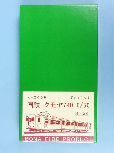P1060068