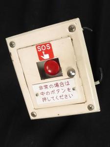 P2020063