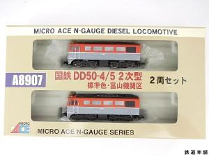 DSCN1168