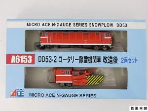 DSCN1186