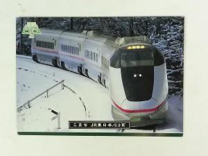 P1450159