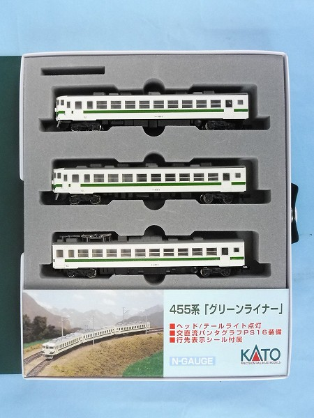 P1660032