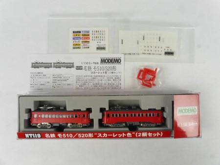 P1220010
