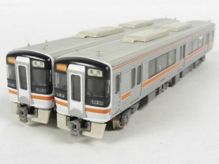 P1250009