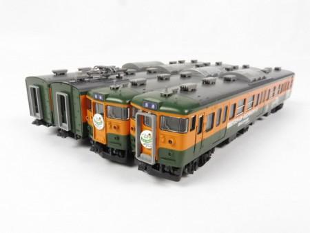 P1140160