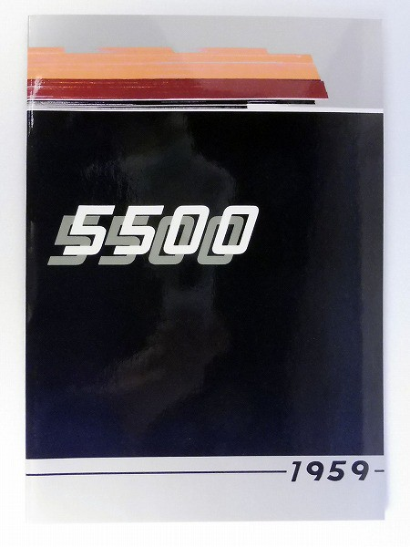 P1190466