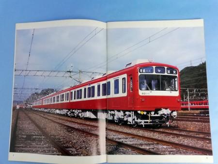P1190492