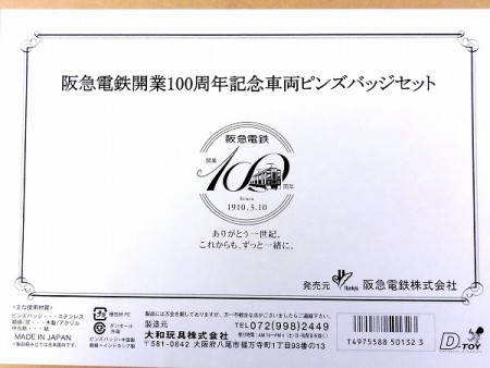 P1190815
