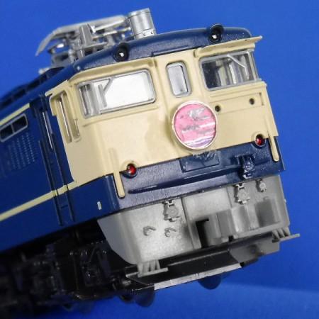 P2130018