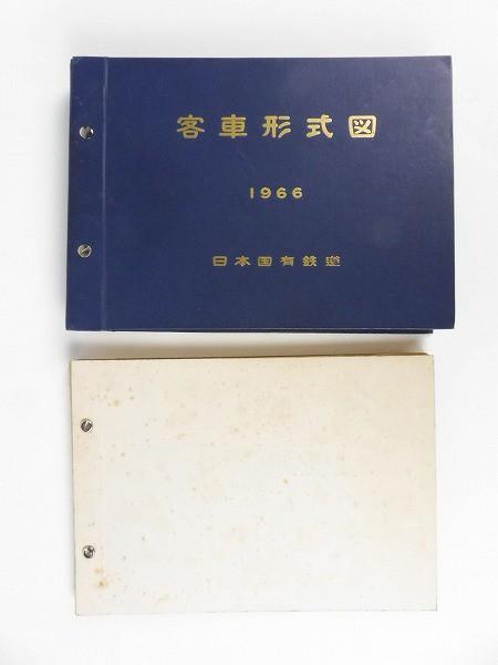 P1160018