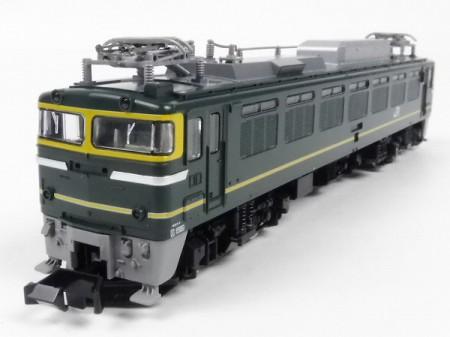 P1190045