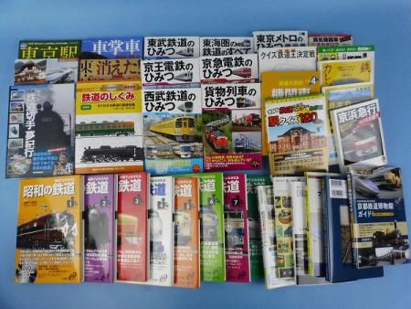 【鉄道書籍】昭和の鉄道・東武鉄道のひみつ・東京メトロのひみつ