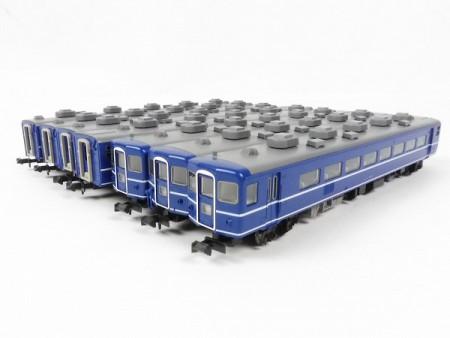 P1150025