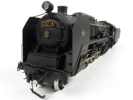 P1450012